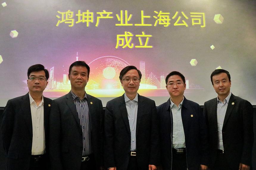 诚博国际游戏成立上海分公司