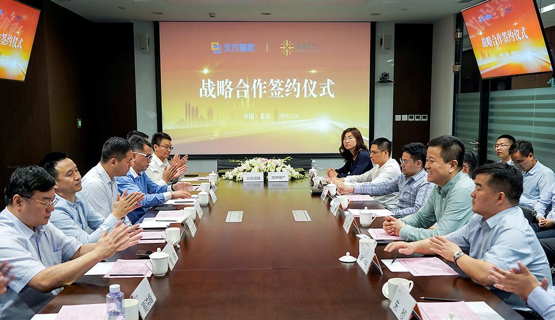 鸿坤地产集团与北方国建控股成功签署战略合作