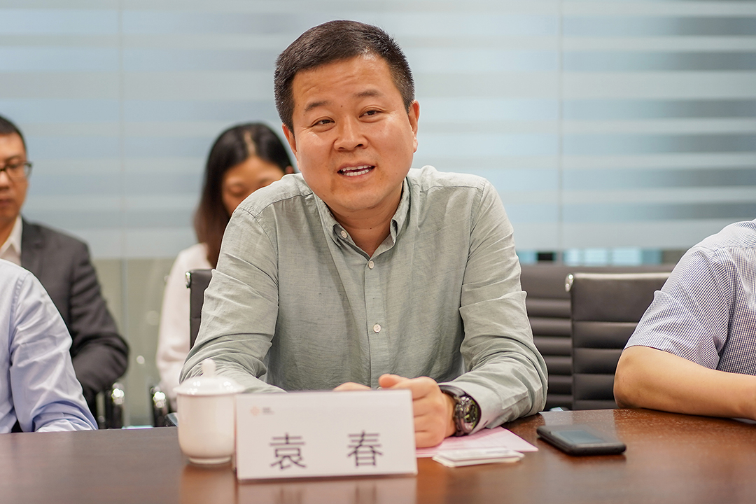 鸿坤地产集团总裁袁春讲话