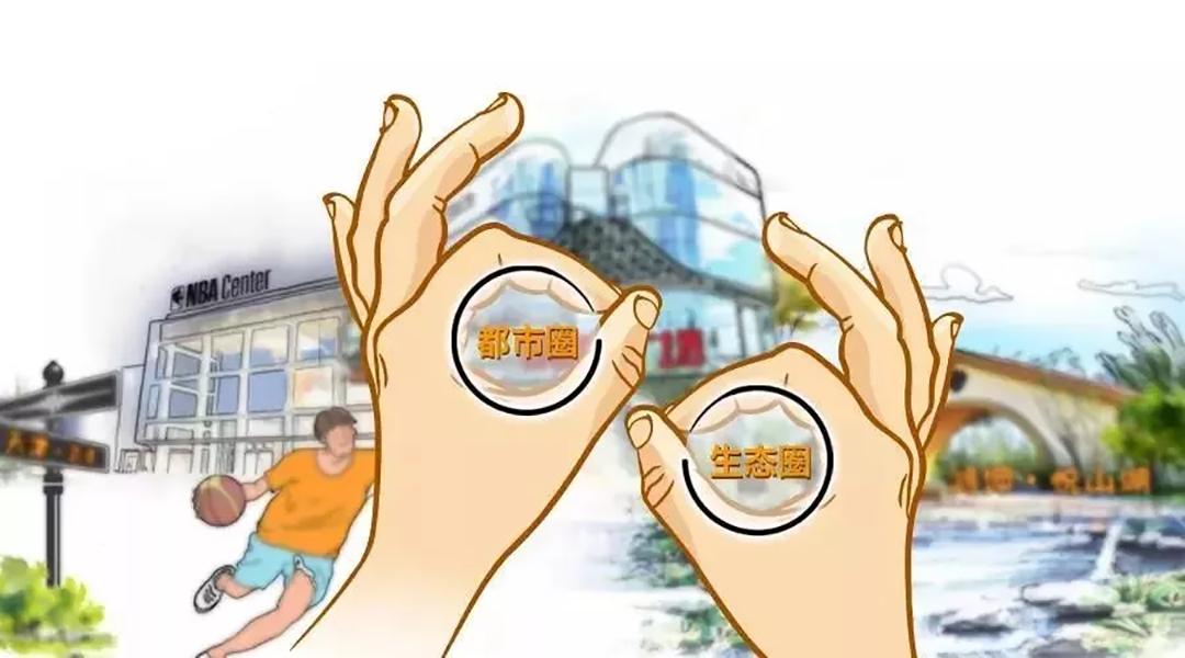 诚博国际app下载地产的双圈战略