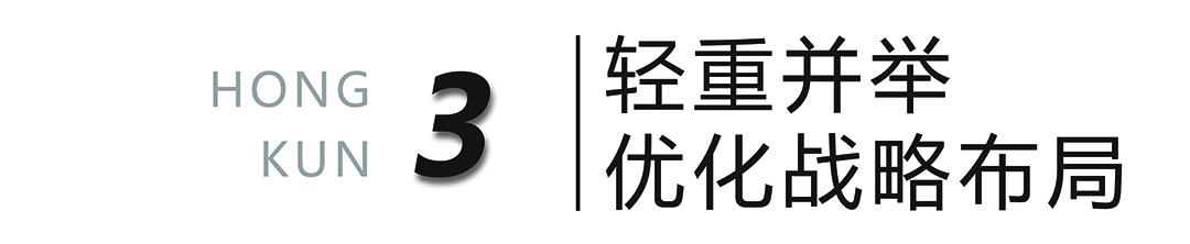 鸿坤地产及鸿坤物业荣登亿翰百强榜