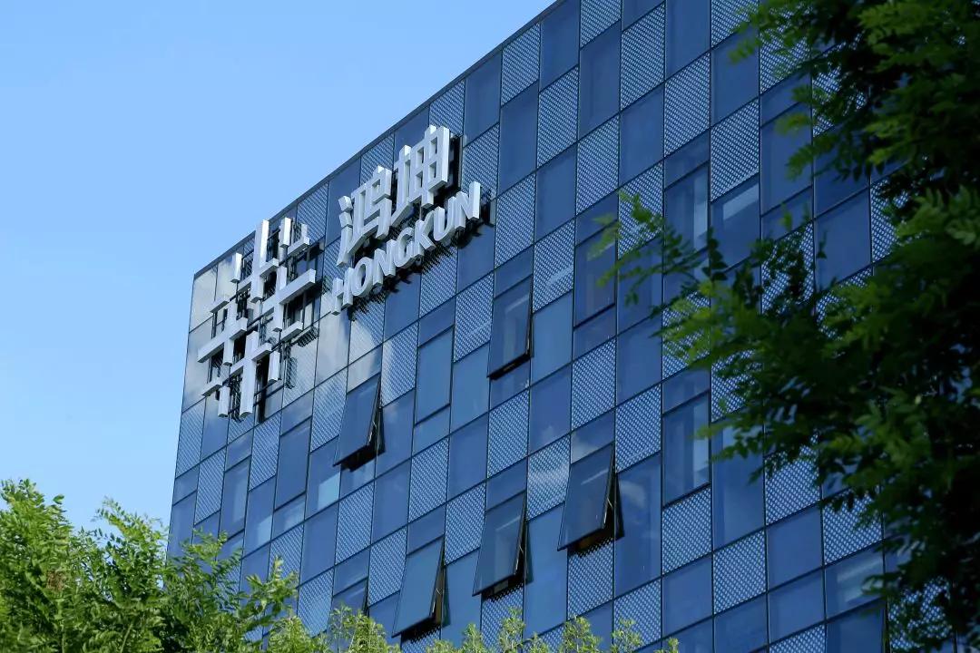 诚博国际游戏总部大楼
