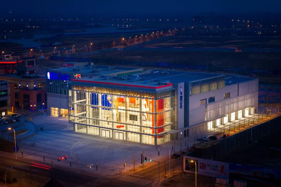 鸿坤地产商业项目NBA Center
