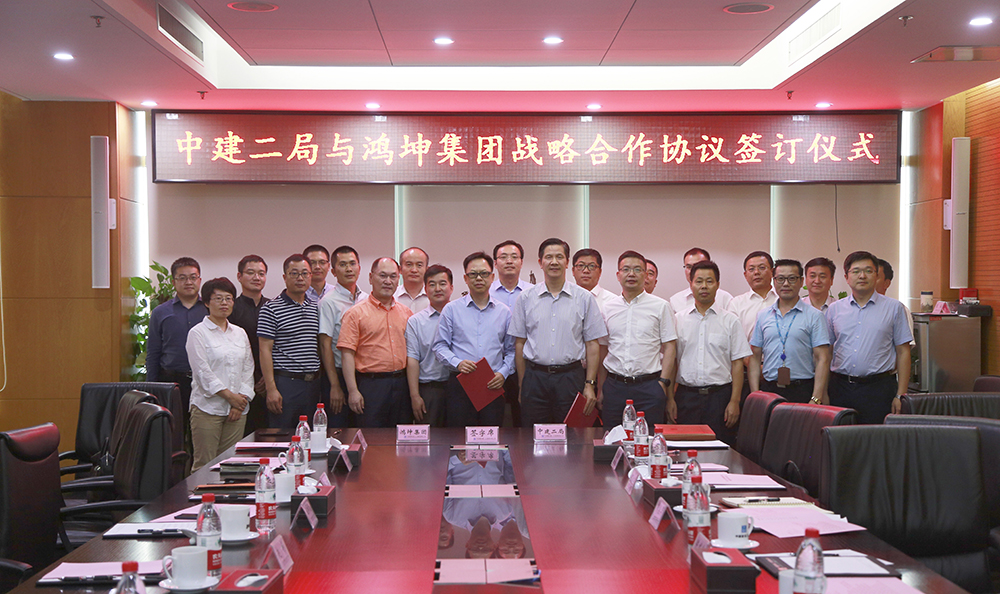 诚博国际app下载地产集团与中建二局签订战略合作协议现场