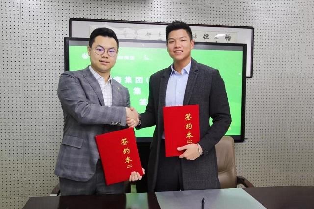 诚博官网_诚博app下载_诚博国际app下载与怡海集团成功签订战略合作协议