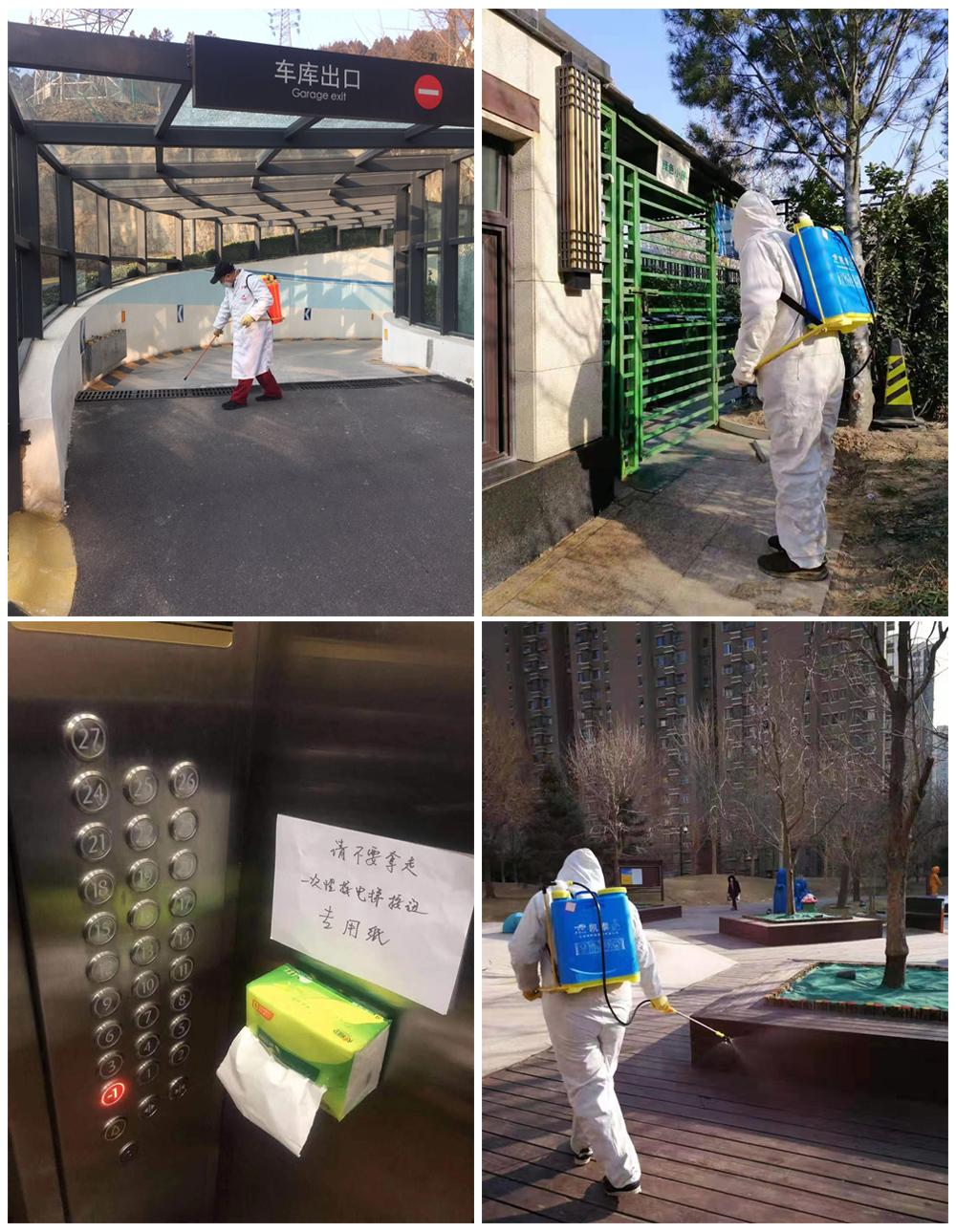 诚博国际app下载物业持续加大公共区域消毒力度